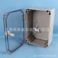 斯普威尔供应300*200*160室外控制箱、透明盖防水箱、防水分线箱