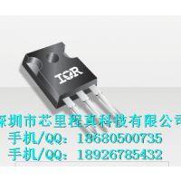供应IR品牌系列MOS管IRFP064NPBF , 3针 TO-247AC封装