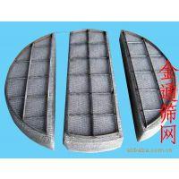 供应优质丝网除沫器 丝网除雾器 PE除沫器 金属除沫器