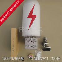 adss专用光缆接头盒 塔用 金属接头盒 厂家直销 铝合金接头盒