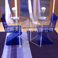 加工亚克力餐桌/定做有机玻璃 透明水晶餐桌
