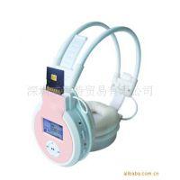 厂家直销 礼品耳机 插卡运动型MP3耳机 无线立体声耳机 MJ-168