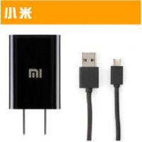 正品小米2原装充电器 充电头 小米1S充电器 M1S M2 M1电源适配器