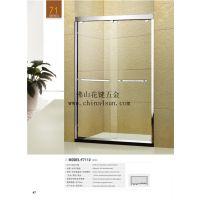 豪华精美304不锈钢板可调节性吊轮浴屏冲凉房 Y-7112卫浴