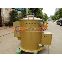 唐山500型热风脱水机,烘干功能分离设备 华之翼十一底价供应