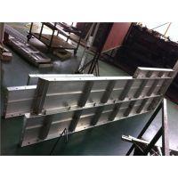 供应铝合金模板厂家批发6061铝合金模板及脚手架