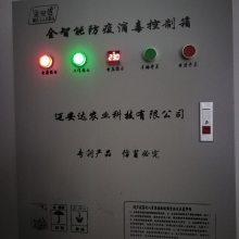 苏州厂家供应养殖场自动感应人员超声波消毒机喷雾消毒