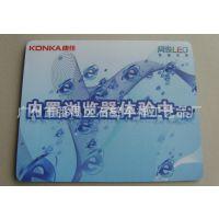 厂家生产 磨砂鼠标垫 PVC彩色广告鼠标垫 EVA鼠标垫 来图定做
