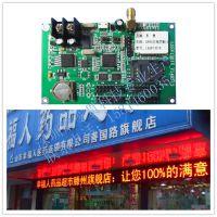 现货批发供应苓贯控制卡 GPRS无线控制卡生产厂家