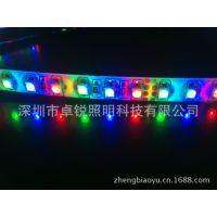 厂家直供LED3528RGB全彩防水灯条灯带 低压直流12V灯条