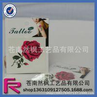 【厂家定制】供应金粉纹身贴 玫瑰花纹身贴 蝴蝶图案纹身贴纸