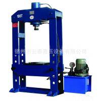 液压压力机厂家 德州云泰 压力设备类型齐全 定做生产