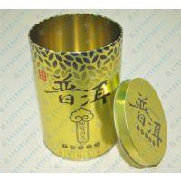 陈年普洱茶叶罐|云南普洱茶叶罐|金属普洱茶叶铁罐包装厂