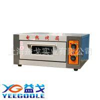 上海益戈直销三层六盘 商用电烤箱 商用电烤炉 电烘炉 电烘箱13788978664