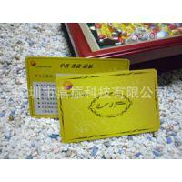 厂家高清印制PVC磨砂卡 磨砂卡直销 磨砂卡公司 深圳磨砂卡厂