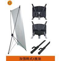 易宝广告器材 加强韩式X展架60*160/180*80 高档出口韩式X展架