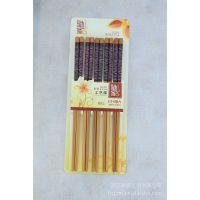 驰家竹筷家用筷子 礼品筷子 烤印筷碳化10双吸塑厨房用具 CJ1098
