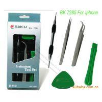 Iphone3G/3GS拆机工具 苹果拆机工具 维修套装工具 手机螺丝刀