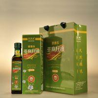 甘肃会宁亚香香泰乐麻籽油胡麻油纯天然月子油500*2ML会宁特产