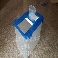 【厂家直销】塑料储物箱 透明塑料储物箱 可移动透明塑料整理箱