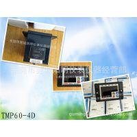 台湾阳明计时器TMP60-4D