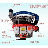 收获机械汽油采棉机 背负式轻便式采棉机 农业质保机械