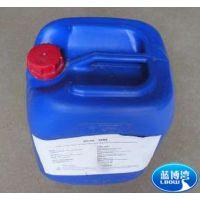 上海供应蓝博湾反渗透膜阻垢剂,高品质反渗透阻垢剂生产厂家,反渗透专用阻垢剂,阻垢剂价格