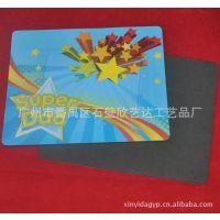 通用鼠标垫 沃尔玛PP相框鼠标垫 可夹照片 多功能鼠标垫