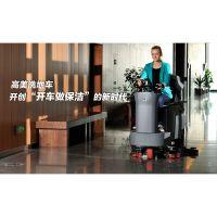 供应山西洗地机免费试用清洁设备清洁用品先试后买就找山西爱美特清洁