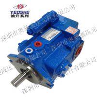 专业销售台湾原装进口油升柱塞泵 质量保证 价格优惠 V38A3R10X