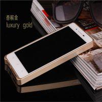 工厂直销OPPO手机壳 Find7金属边框超薄金属 X9007保护套