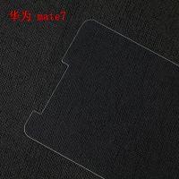 华为 MATE 7防爆钢化膜专用手机贴膜高清高透防摔膜9H硬度弧边膜