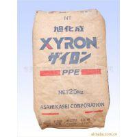 旭化成 Xyron(PPO) PPE L554V(图)