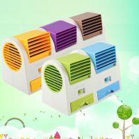 SJWJ电池两用空调香味风扇迷你便携式手持无叶小型学生掌上制冷机