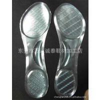 东莞哪家工厂可以设计定做足弓垫样品