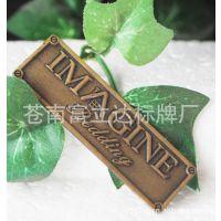 制作精品标牌,镀金标牌,家具标牌,古青铜标牌,古银标牌。