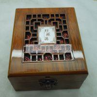 珍藏品木质把件挂件包装盒 高雅大气 包装盒批发 泰隆玉器批发