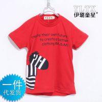 一件代发 韩版童装 夏季儿童全棉休闲打底衫 短袖T恤斑马Z0.4