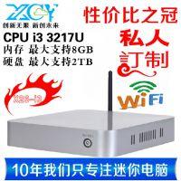 3217U小主机双核 迷你电脑HTPC售i3 I5 3317 I7 4500U