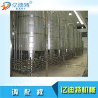 供应袋装花生奶饮料生产线 易拉罐花生奶饮料生产线设备