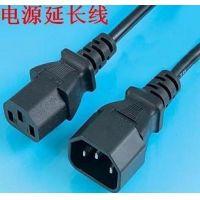 供应1.5米电源延长线 对插电源线 主机接显示器电源延长线 公对母