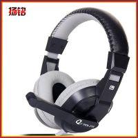 供应TCL226 Q派电脑游戏耳机 耳麦头戴式耳机带麦克风话筒