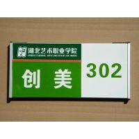 广州领锐广告给你百分百的专业