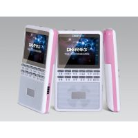 帝尔 DR-24 MP3大屏幕可视复读机(4G双核)