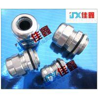 国内不锈钢电缆防水接头专业生产商,优质304不锈钢电缆固定头