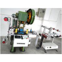 PC,PET,PVC,PP丝印面板冲压设备深圳宝安区正大源自动化/光电定位模切机,自动送料模切冲