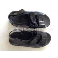 【厂家直销】防静电凉鞋、防静电SPU拖鞋、防静电鞋、无尘鞋