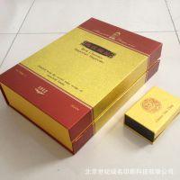 礼品酒盒包装盒订购制作 高档酒盒包装印刷