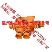 供应实在防爆BHD6矿用低压电缆接线盒(井下防爆分线盒)