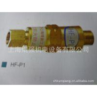 乙炔 HF-P1回火防止器 回火器 上海焊割工具厂正品保证